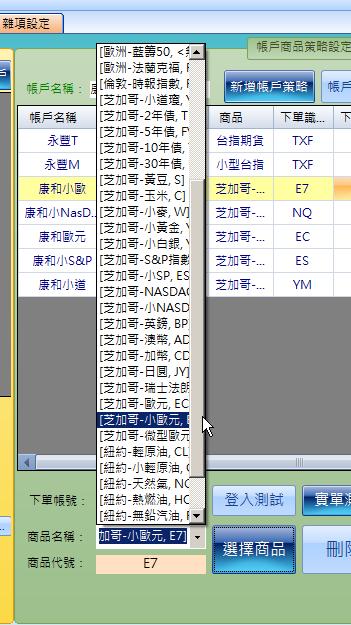 江恩關卡交易工具-1009-4